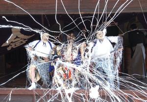 Tuchigumo